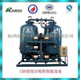 制氮系统 制氮设备厂家 杭州制氮设备 850立方制氮机
