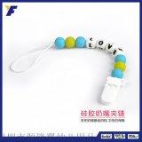 厂家直销婴儿安抚奶嘴链夹|宝宝安全柔软牙胶链防掉带硅胶奶嘴链