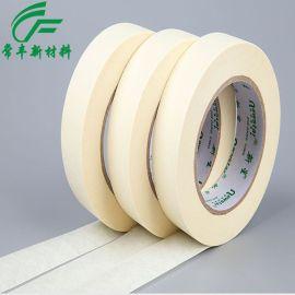 东莞厂家供应高温美纹纸 烤漆喷涂胶带