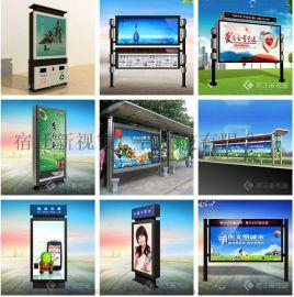 太阳能广告灯箱,指路牌路名牌,交通指示牌