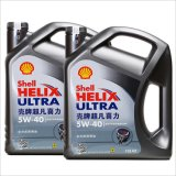殼牌灰殼灰喜力 HX8 汽車機油 汽車潤滑油