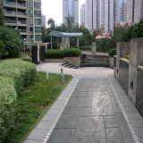 重慶市;壓花地坪;壓模地坪;透水地坪;透水混凝土;等