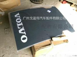 VOLVO FM400挡泥板21124671