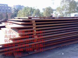 济南零利润处理X42管线钢