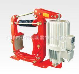 焦作电力液压鼓式制动器 YWZ8系列,永泰厂家直销