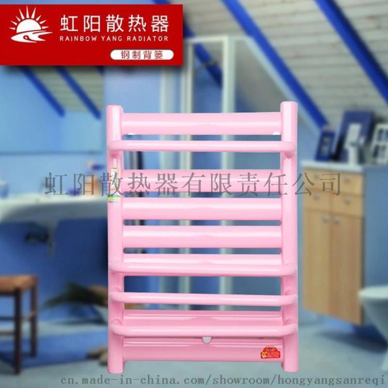 钢制卫浴散热器壁挂式钢制毛巾架