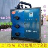 煮豆漿機 商用 蒸汽  蒸汽發生器哪家好
