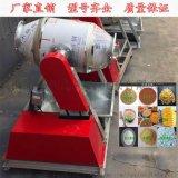 小型鼓式搅拌机 供应粮食搅拌机