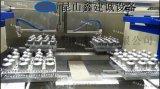 昆山鑫建诚XJC-5.0 五轴两盘往复自动喷漆机