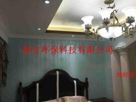 辽宁墙基布招代理%沈阳玻璃纤维壁布招商