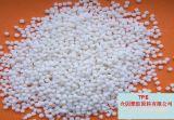 TPE包胶/德国胶宝TPE粘接PCABS材料