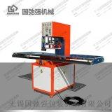 高频塑料熔接焊接机哪里便宜