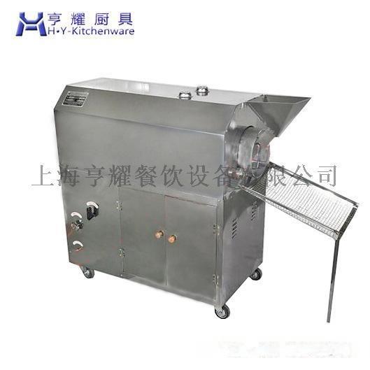 50斤炒干果机 50斤全电炒干果机 50斤燃气炒干果机 上海炒干果机
