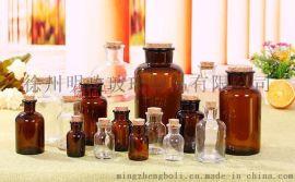 广口试剂瓶厂家 细口试剂瓶 磨口试剂瓶生产厂家
