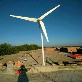 厂家直销低转速永磁风力发电机5000瓦离网