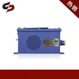 矿用防爆扬声器(音箱),本安型对讲音箱