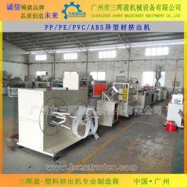 联信LX-55PVC密封条生产线 PVC门窗型材挤出机