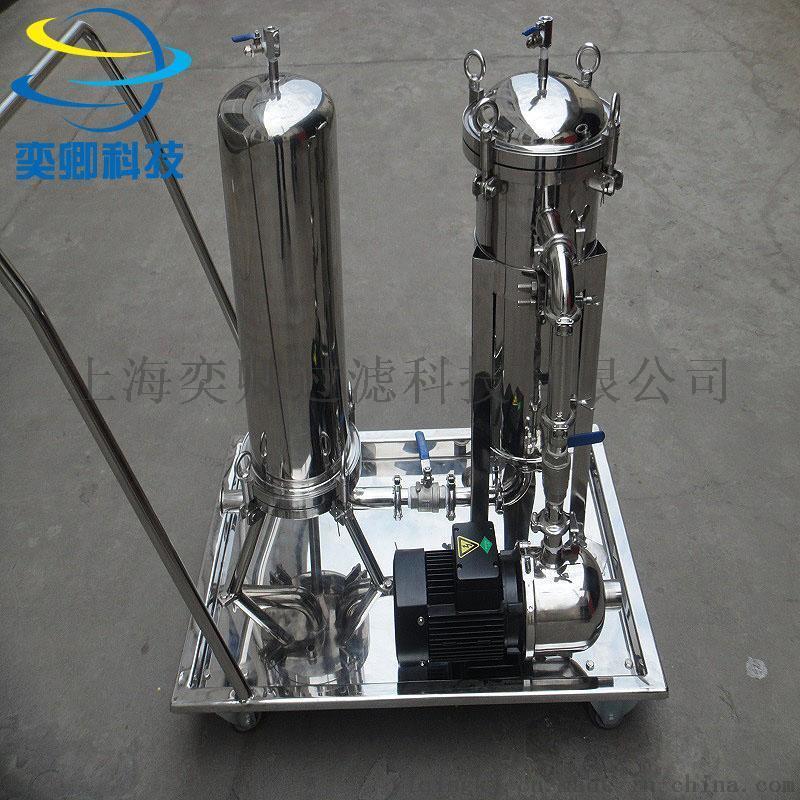 移動小推車雙聯袋式過濾器 濾芯過濾器混合