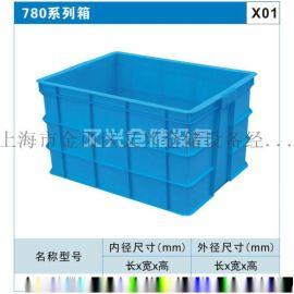 又兴塑料周转箱蔬菜水果箱运输箱储物箱