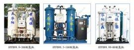 华阳供 高纯氮气机报价 高纯氮气机生产商 高纯氮气机直销价格