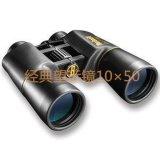 博士能双筒望远镜10X50防水望远镜120150