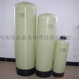 供应直径200*450的玻璃钢罐  软水罐厂家促销