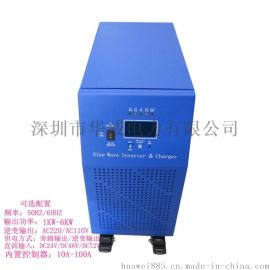 5KW太阳能逆变控制一体机内置40A控制器