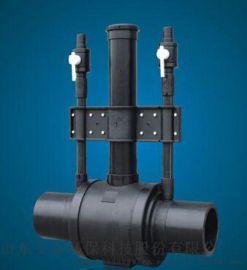 燃气管件,电熔管件,燃气电熔管件,燃气球阀