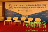 深圳休閒洽談西式木茶幾黑色白色烤漆方形茶臺桌茶幾沙發出租賃