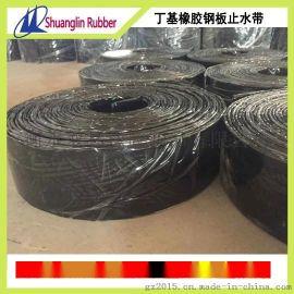 丁基橡胶腻子镀锌钢板止水带衡水生产厂家