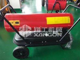 山东翔工厂家直销柴油暖风机  产品