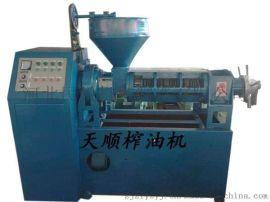 河南菜籽小型榨油机设备,全自动螺旋榨油机批发