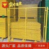 倉庫隔離網車間防護網庫房隔斷網可移動護欄【黃綠現貨】