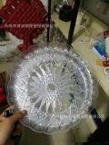 零食果盘 干果盘 瓜子花生盘 开心果盘 水果塑料盘