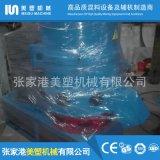 PET膜团粒机 化纤泡料机 厂家直销 质量保障