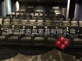 供應外貿出口影院沙發,可定制高端電動功能影院沙發