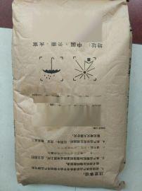 POM云天 M90耐磨性注塑级医用级塑料原料