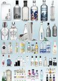進口洋酒包裝瓶 新款塑料瓶設計