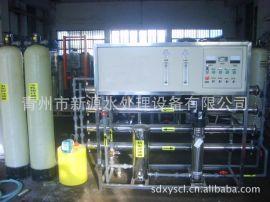 供应养殖水处理设备养殖反渗透水处理设备