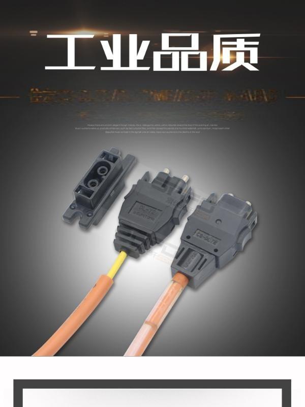DL72光纖 三菱DL-72ME光纖光纜