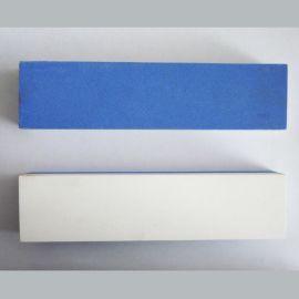 雙面磨刀石 高檔藍白油石200*50*25