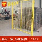 定製車間設備金屬隔離網 防護柵欄網 優質方孔隔離網