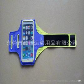 亚马逊户外装备运动爆款手机臂包跑步手臂袋运动臂包跑步健身臂套