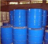 增塑剂DBP