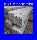 高強度低合金角鋼鍍鋅角鋼16mn角鋼Q345角鋼廠家直銷