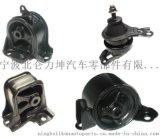 本田雅阁机脚胶 50840-S84-A80