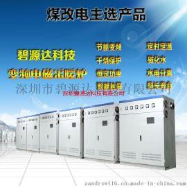 8KW电磁加热控制器【煤改电**】操作简单