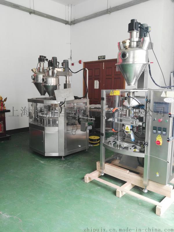 粉剂包装机,立式颗粒包装机,包装机