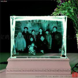 生日礼品水晶内雕照片diy个性定制摆台创意纪念相框摆件家里