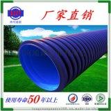 通源牌DN500型HDPE雙壁波紋管批發價格